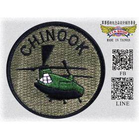 陸航CH-47直升機 CHINOOK機種臂章 (含氈)